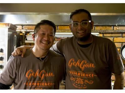 大分市、地元料理で県内外からの訪問者をおもてなしする「豊後料理」プロジェクトを開始