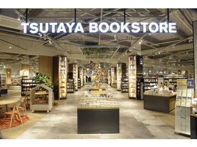 自宅のようなくつろぎと新しいライフスタイルの発見がある空間「ホームズ尼崎店」リニューアル「TSUTAYA BOOKSTORE ホームズ尼崎店」10月27日オープン