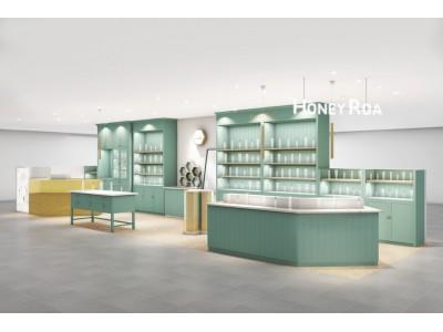 「HONEY ROA」8店舗目がルミネ有楽町に6月15日(月)OPEN!!