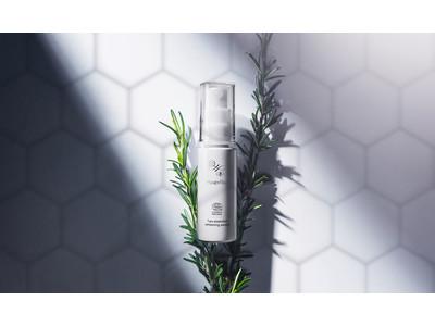 ナチュラル発想で、肌に潤うシミ対策(*1)へ。コスモス認証と医薬部外品のダブル認証の薬用美白美容液。「HONEYROA」から新発売。