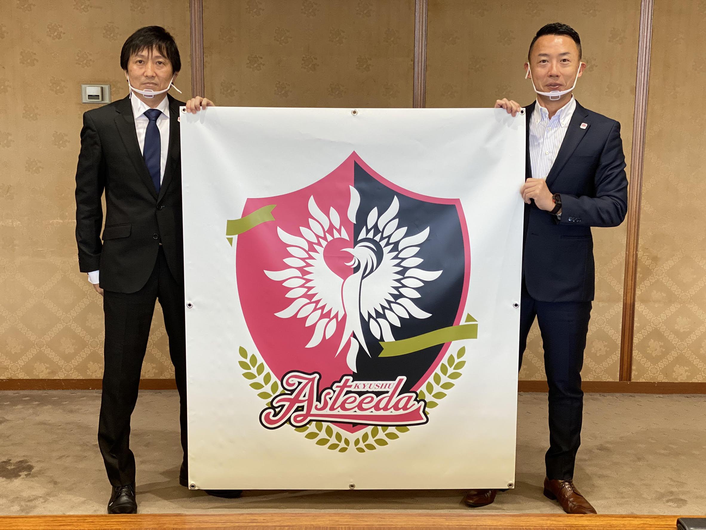 卓球のTリーグ ノジマTリーグ 2021-2022シーズン・女子  九州アスティーダ 新規参戦