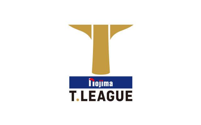 卓球のTリーグ 契約締結選手(2021年5月12日付)