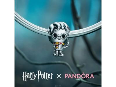 パンドラが11月28日(木)ハリーポッターとのコラボコレクションを発売
