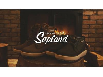 姉妹都市・札幌とポートランドの名を冠した新ブーツ『SAPLAND』のスペシャルムービーを公開 2都市に住む男女の冬の物語