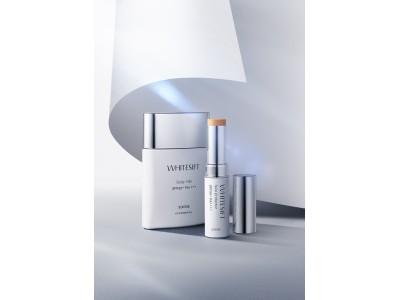 美しく澄んだ肌を目指すスキンケアブランド「ソワーニュ ホワイトシフト」に、頼もしい「UVカット」ケアアイテムが新登場!!