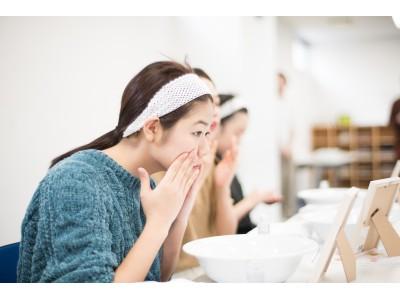 """広島の女子高生の肌をレスキュー!全国の女子高生を対象に""""肌""""を学ぶ授業を開催!第四弾はKTCおおぞら高等学院 広島キャンパス"""