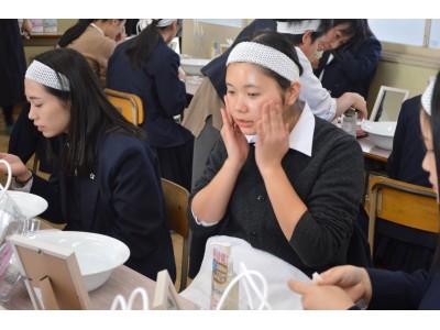 """名古屋で女子高生に""""肌""""の授業を開催/生徒たちの声「普段教わる機会少なく勉強になった」「正しい肌ケアは大事」とメイク落としの大切さを実感"""