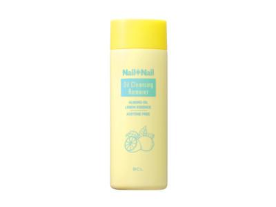 ネイルオフする時間をさわやかなレモンの香りで心地よく!『ネイルネイル』から爪が白くならない潤いオイルリムーバーが新登場!