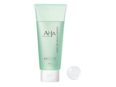 『クレンジングリサーチ』からシリーズ最高濃度AHA*で毛穴 角質ケア!こすらず塗るだけでつるすべ肌実感。濃密ジェル洗顔料が新発売!