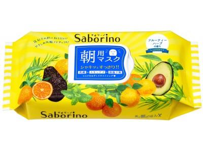 【海の日】サボリーノとニッポン放送の「65」のお祝い!