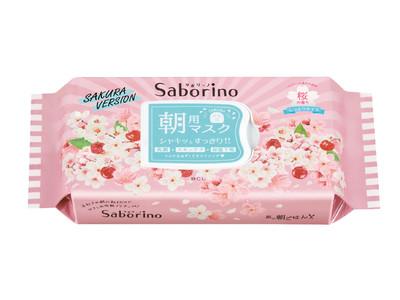好評につき今年も発売!時短コスメブランド「サボリーノ」から春限定桜の香りが登場