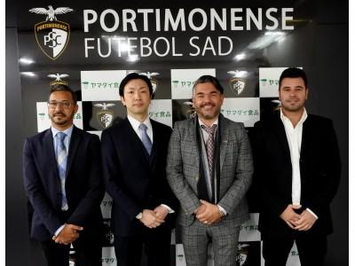 ヤマダイ食品株式会社 サッカー日本代表の中島翔哉選手が所属するポルティモネンセとスポンサー契約