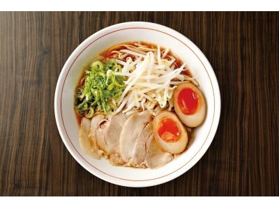 2019年2月1日『蔵出し醤油 麺処 森元 久御山店』オープン