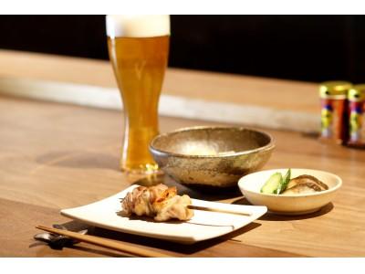 『京都 焼き鳥 一(かず)』一休.comにて、特別コースを予約受付開始