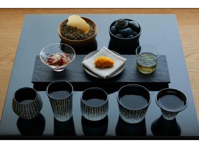 長谷川栄雅 六本木、「日本酒体験」のアテ(酒の肴)メニューを刷新。『abysse(アビス)』目黒浩太郎シェフがプロデュース、10月2日(水)から提供開始