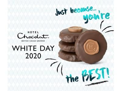英国のカカオブランド「ホテルショコラ」2020年ホワイトデーコレクションを発表!!