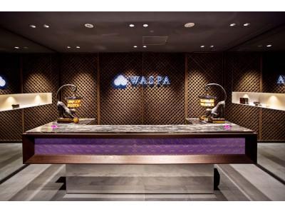肌を育むスキンケア「ライスフォース」が、ミス・パリのスパ「 WASPA(ワスパ) 」に登場!