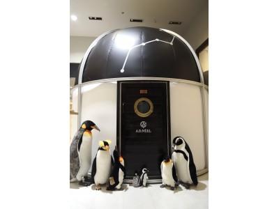 【世界最小クラスのプラネタリウム?!】2坪の宇宙空間!100万個の星空が楽しめるプライベートプラネタリウムがA.D.NEELヴィーナスフォート店に登場!