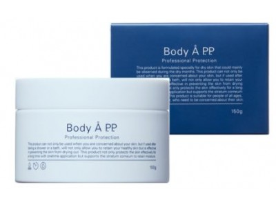 「高保湿」「外的刺激からの保護」「肌環境のサポート」の3つの機能を兼ね備えた高機能ボディクリーム「Body Å P.P.」新発売