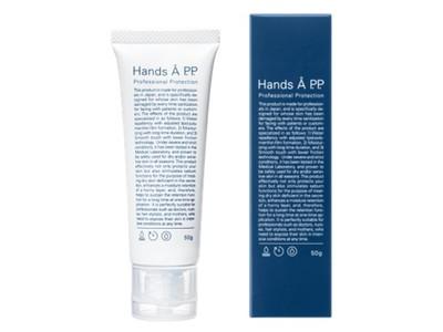 Hands A P.P.<ハンドクリーム>2020年度グッドデザイン賞を受賞