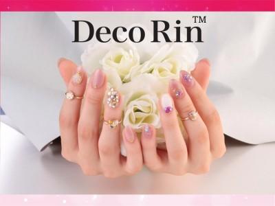 ダンシングストーンに続く、イノベーティブな新作ジュエリーDeco Rinを11月11日ネイルの日に発売!