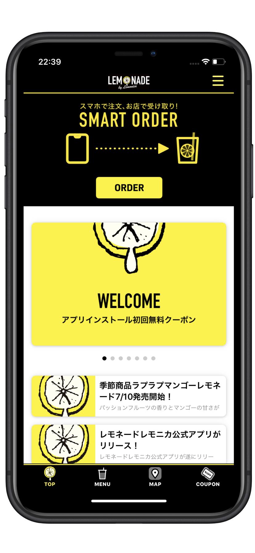 モバイルオーダーアプリ「FWモバイル」が、大人気レモネードブランドLEMONADE by Lemonicaと提携。100万人規模の大型 DLキャンペーンを開催