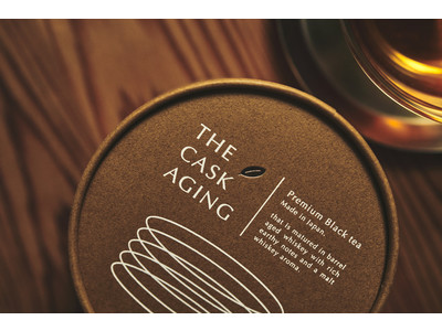 国内初となる国産ウィスキー樽で熟成させたプレミアム国産紅茶『THE CASK AGING』本日より販売開始。