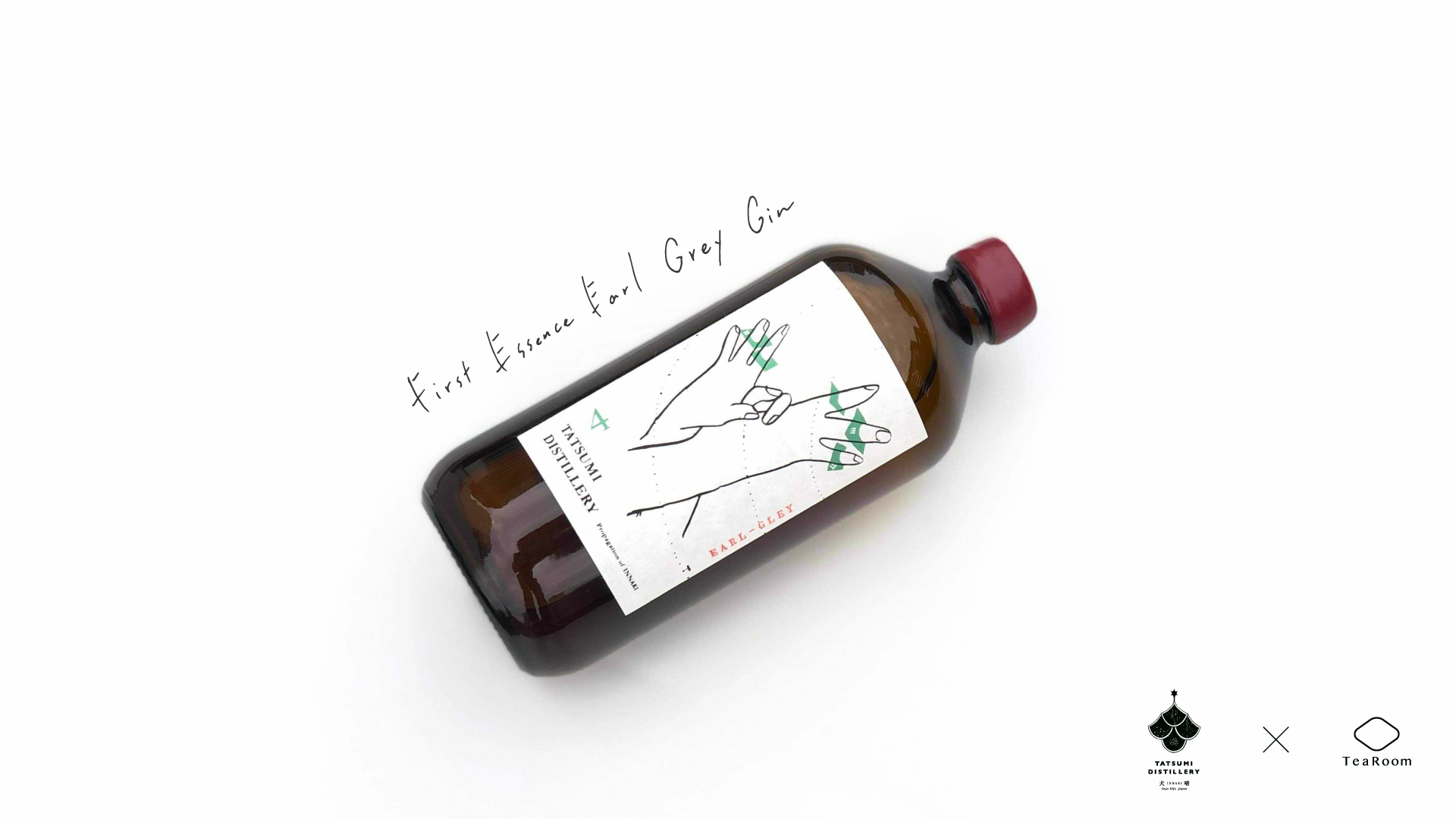 国産紅茶と国産ベルガモットを使用したクラフトジン「First Essence Earl Grey Gin」が完成!