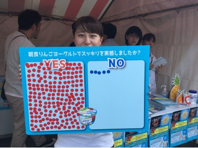 """約5万人が来場!日本一のからあげイベント「からあげフェスティバル」公認!""""からあげの聖地""""中津のファンも認めたすっきり!からあげ後の「朝食りんごヨーグルト」で96.9%が""""すっきりした""""と回答!"""