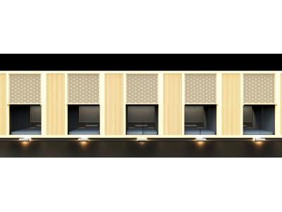 世界初の禅×カプセルホテルを実現した「hotel zen tokyo (ホテル・ゼン・トーキョー)」中央区日本橋人形町にグランドオープン