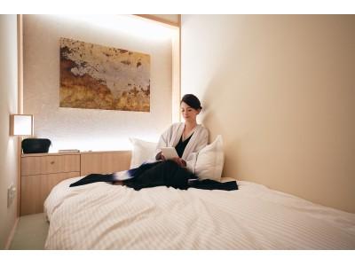 泊まれる茶室がコンセプトのhotel zen tokyoがデイユースプランを提供開始