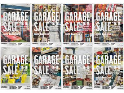 """ステーショナリーメーカー・デルフォニックス主催のガレージセール「GARAGE SALE """"Diggin' 2021""""」。待望の第二回目を7月16日(金)~開催!"""