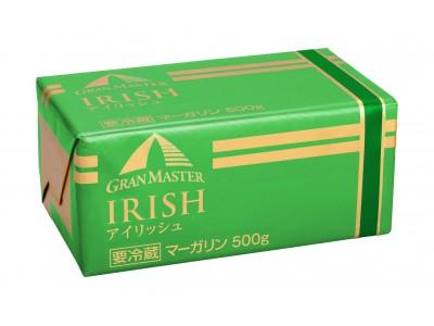 【製菓・製パン向け 業務用バターコンパウンド新商品のご案内】アイルランド産発酵バターを20%配合した「グランマスター(R)︎アイリッシュ」発売開始