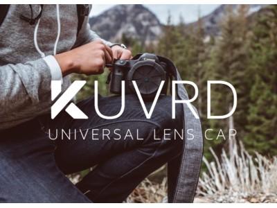 【日本初上陸】メーカーや口径、種類を選ばずにレンズを保護できるKUVRDユニバ…