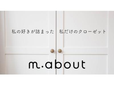Cafe24 Japan、女性向けメディア「MERY」展開の韓国ファッションECサイト「m.about」へECプラットフォーム提供開始