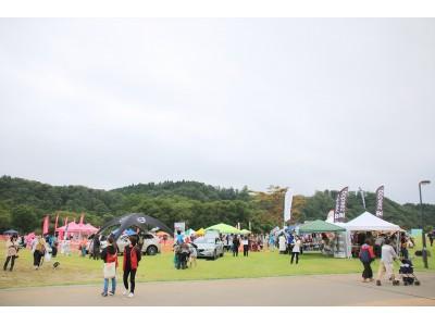 東北最大級のアウトドアドッグイベント★「みちのく公園ドッグフェスティバル 2019」開催!