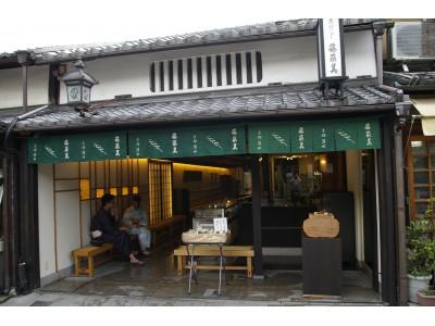 博多マルイに、京都清水産寧坂の生菓子店「京だんご 藤菜美」が期間限定オープン!