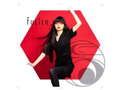 日本の伝統色をあなたのメイクに。『fucica(フシカ)』が静岡マルイに期間限定で登場!
