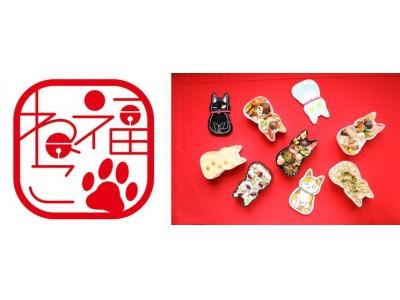 ねこ型弁当いかがですか?国分寺マルイの期間限定イベント『東京グルメフェア』に、「福ねこTOKYO」が初登場!