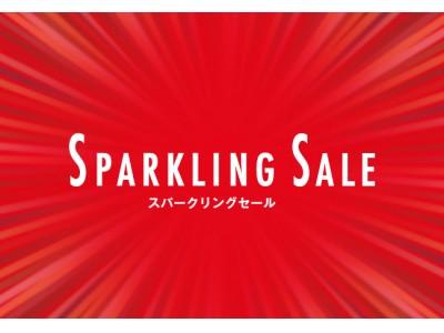マルイ・モディ全店で1月2日より「スパークリングセール」スタート!!