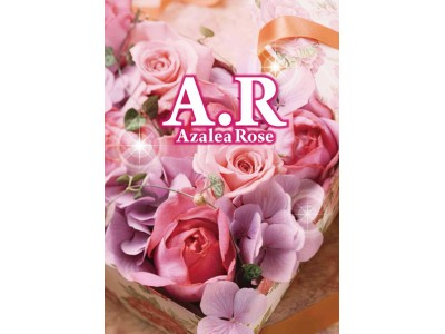 大人のかわいらしさを自分らしく楽しむことができる、女性に向けたトータルブランド『A.R アザレアローズ』がマルイファミリー溝口にオープン!