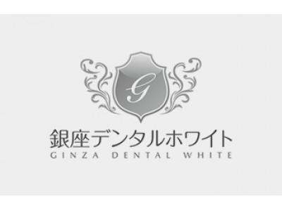 帰り道で思わず笑顔がこぼれてしまう!新宿マルイ アネックスに歯を白くするデンタルエステ「銀座デンタルホワイト」がオープン!