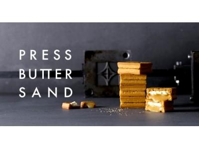 大人気のバターサンド専門店「PRESS BUTTER SAND(プレスバターサンド)」が、期間限定で北千住マルイ・国分寺マルイにオープン!