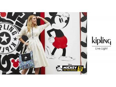 ベルギー生まれのバッグブランド「Kipling(キプリング)」ポップアップストアが新宿マルイ 本館に期間限定でオープン!
