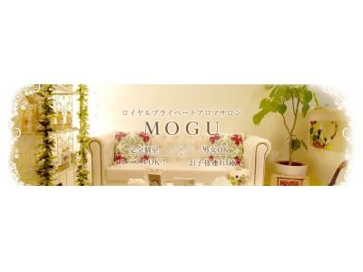 マルイ初登場!ハワイアンヒーリングのプライベートアロマサロン『MOGU』が草加マルイにオープン!