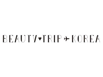 韓国コスメをセレクトしたポップアップショップ『BeautyTrip✈KOREA』が、有楽町マルイに期間限定でオープンします。