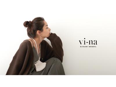 マスクを中心としたアパレルブランド、「vi-na by ISAMU MORITA」のポップアップショップが期間限定でオープン!