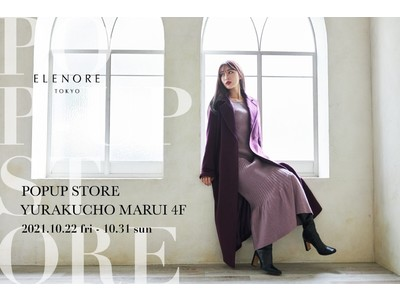 有楽町マルイにてD2Cファッションブランド「ELENORE TOKYO/エレノアトーキョー」が初のポップアップストアを開催!