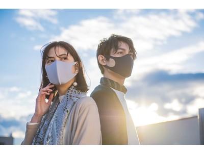"""SNSで""""盛れる""""と話題のマスクを手掛ける「We'll(ウィール)」が新宿マルイ 本館concept shops(コンセプトショップス)でポップアップショップを期間限定オープン!"""