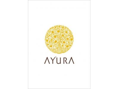 京都マルイに化粧品ブランド『アユーラ』が9月2日(金)NEW OPEN!
